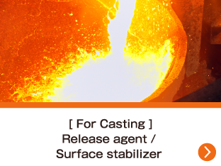 [ For Casting] Release agent / Surface stabilizer