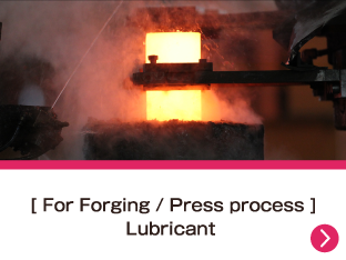 [ For Forging / Press process] Lubricant